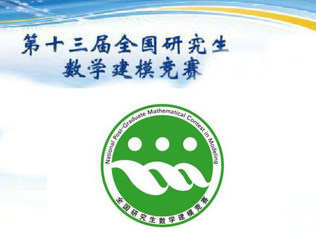d 青岛大学 自动化与电气工程学院 王海峰 马小然 张文 国家级